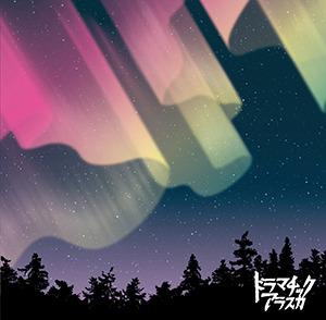 Album_aurora