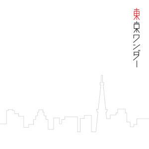 Single_tokyo