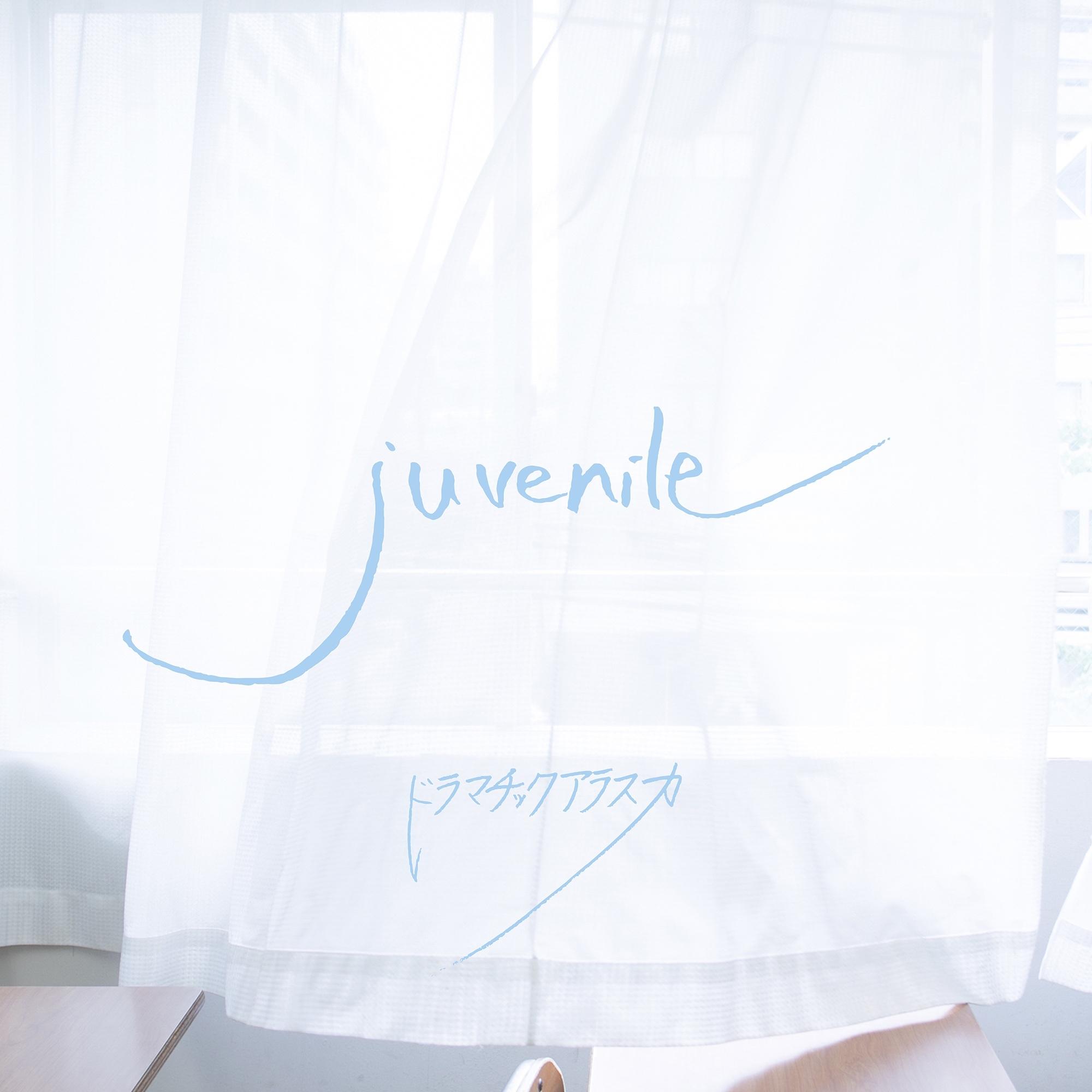 Juvenile_jacket_%e3%81%ae%e3%82%b3%e3%83%92%e3%82%9a%e3%83%bc